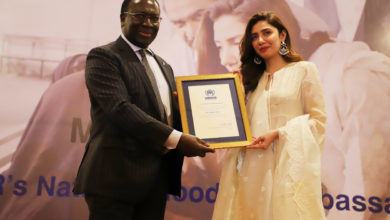 Photo of UNHCR appoints Mahira khan as its new Goodwill Ambassador for Pakistan